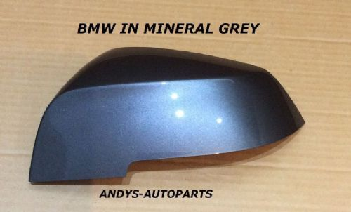 BMW 3 SERIES 2012 ON F30 / F31 WING MIRROR COVER L/H OR R/H IN MINERAL GREY